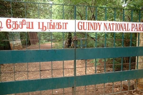 Guindi National Park entrance